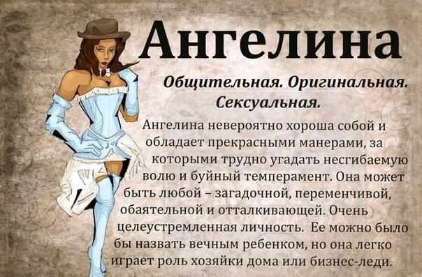 imya-nadezhda-seksualniy-goroskop