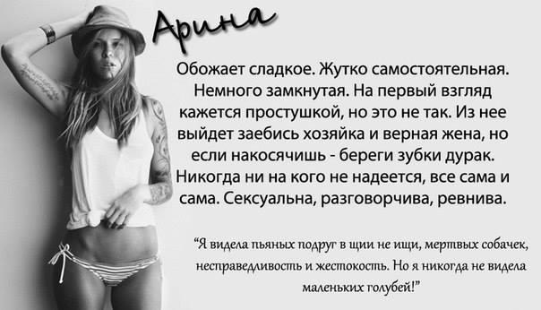 znachenie-imeni-yuliya-seksualnost